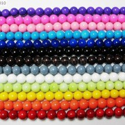 Czech-Opaque-Coated-Glass-Pearl-Round-Beads-16-4mm-6mm-8mm-10mm-12mm-14mm-16mm-370701140474-3