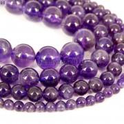 Grade-A-Natural-Amethyst-Gemstone-Round-Beads-16-2mm-3mm-4mm-6mm-8mm-10mm-12mm-261051684947-2