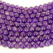 Grade-A-Natural-Amethyst-Gemstone-Round-Beads-16-2mm-3mm-4mm-6mm-8mm-10mm-12mm-261051684947-6