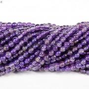 Grade-A-Natural-Amethyst-Gemstone-Round-Beads-16039039-2mm-3mm-4mm-6mm-8mm-10mm-12mm-261051684947-857b