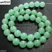 Natural-Aventurine-Gemstone-Round-Beads-155-2mm-3mm-4mm-6mm-8mm-10mm-12mm-251104568060-2