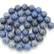 Natural-Dumortierite-Gemstone-Round-Spacer-Beads-155039039-6mm-8mm-10mm-12mm-282317113539-c428