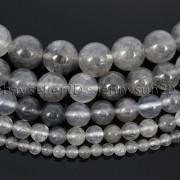 Natural-Grey-Cloudy-Quartz-Gemstone-Round-Beads-155-4mm-6mm-8mm-10mm-12mm-282061232503-2