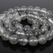 Natural-Grey-Cloudy-Quartz-Gemstone-Round-Beads-155039039-4mm-6mm-8mm-10mm-12mm-282061232503-278b
