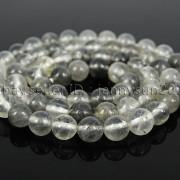 Natural-Grey-Cloudy-Quartz-Gemstone-Round-Beads-155039039-4mm-6mm-8mm-10mm-12mm-282061232503-f3e5