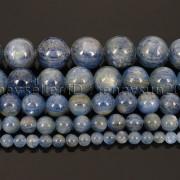 Natural-Kyanite-Gemstone-Round-Loose-Spacer-Beads-15-4mm-6mm-8mm-10mm-12mm-262720197092-2