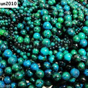 Synthetic-Chrysocolla-Gemstone-Round-Loose-Beads-16-4mm-6mm-8mm-10mm-12mm-251106948790-2